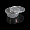 300ml round transparent small plastic food packaging container